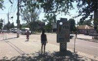 Ситилайт №232346 в городе Николаев (Николаевская область), размещение наружной рекламы, IDMedia-аренда по самым низким ценам!