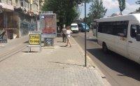 Ситилайт №232348 в городе Николаев (Николаевская область), размещение наружной рекламы, IDMedia-аренда по самым низким ценам!