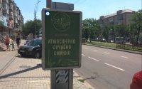Ситилайт №232350 в городе Николаев (Николаевская область), размещение наружной рекламы, IDMedia-аренда по самым низким ценам!