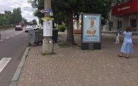 Скролл №232353 в городе Николаев (Николаевская область), размещение наружной рекламы, IDMedia-аренда по самым низким ценам!