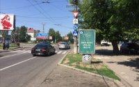 Ситилайт №232358 в городе Николаев (Николаевская область), размещение наружной рекламы, IDMedia-аренда по самым низким ценам!