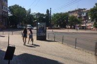 Скролл №232364 в городе Николаев (Николаевская область), размещение наружной рекламы, IDMedia-аренда по самым низким ценам!