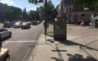 Скролл №232366 в городе Николаев (Николаевская область), размещение наружной рекламы, IDMedia-аренда по самым низким ценам!