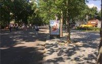 Скролл №232383 в городе Николаев (Николаевская область), размещение наружной рекламы, IDMedia-аренда по самым низким ценам!