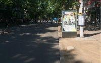 Скролл №232387 в городе Николаев (Николаевская область), размещение наружной рекламы, IDMedia-аренда по самым низким ценам!
