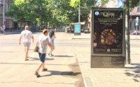 Скролл №232395 в городе Николаев (Николаевская область), размещение наружной рекламы, IDMedia-аренда по самым низким ценам!