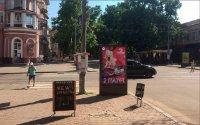 Скролл №232398 в городе Николаев (Николаевская область), размещение наружной рекламы, IDMedia-аренда по самым низким ценам!