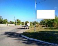 Билборд №2324 в городе Светловодск (Кировоградская область), размещение наружной рекламы, IDMedia-аренда по самым низким ценам!