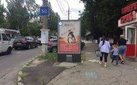 Скролл №232431 в городе Николаев (Николаевская область), размещение наружной рекламы, IDMedia-аренда по самым низким ценам!