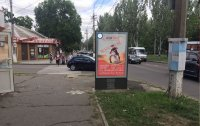 Скролл №232432 в городе Николаев (Николаевская область), размещение наружной рекламы, IDMedia-аренда по самым низким ценам!