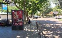Скролл №232448 в городе Николаев (Николаевская область), размещение наружной рекламы, IDMedia-аренда по самым низким ценам!