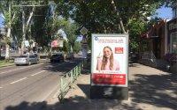 Скролл №232449 в городе Николаев (Николаевская область), размещение наружной рекламы, IDMedia-аренда по самым низким ценам!
