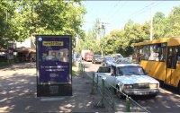 Скролл №232450 в городе Николаев (Николаевская область), размещение наружной рекламы, IDMedia-аренда по самым низким ценам!
