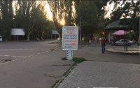 Ситилайт №232463 в городе Николаев (Николаевская область), размещение наружной рекламы, IDMedia-аренда по самым низким ценам!