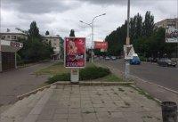 Ситилайт №232470 в городе Николаев (Николаевская область), размещение наружной рекламы, IDMedia-аренда по самым низким ценам!