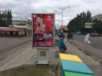 Ситилайт №232472 в городе Николаев (Николаевская область), размещение наружной рекламы, IDMedia-аренда по самым низким ценам!