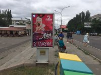 Ситилайт №232474 в городе Николаев (Николаевская область), размещение наружной рекламы, IDMedia-аренда по самым низким ценам!