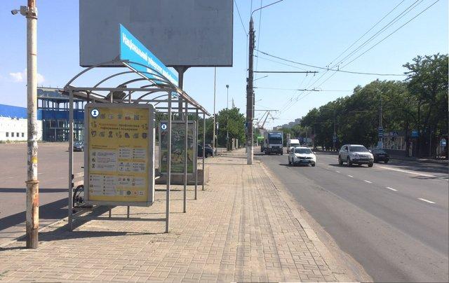 Остановка №232478 в городе Николаев (Николаевская область), размещение наружной рекламы, IDMedia-аренда по самым низким ценам!
