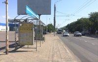 Остановка №232479 в городе Николаев (Николаевская область), размещение наружной рекламы, IDMedia-аренда по самым низким ценам!