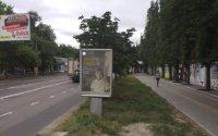 Ситилайт №232480 в городе Николаев (Николаевская область), размещение наружной рекламы, IDMedia-аренда по самым низким ценам!
