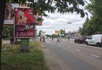 Ситилайт №232481 в городе Николаев (Николаевская область), размещение наружной рекламы, IDMedia-аренда по самым низким ценам!