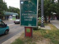 Ситилайт №232482 в городе Николаев (Николаевская область), размещение наружной рекламы, IDMedia-аренда по самым низким ценам!