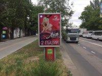 Ситилайт №232483 в городе Николаев (Николаевская область), размещение наружной рекламы, IDMedia-аренда по самым низким ценам!