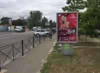 Ситилайт №232484 в городе Николаев (Николаевская область), размещение наружной рекламы, IDMedia-аренда по самым низким ценам!