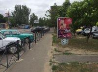 Ситилайт №232486 в городе Николаев (Николаевская область), размещение наружной рекламы, IDMedia-аренда по самым низким ценам!