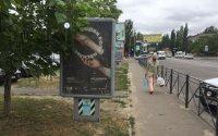 Ситилайт №232487 в городе Николаев (Николаевская область), размещение наружной рекламы, IDMedia-аренда по самым низким ценам!