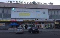 Брандмауэр №232516 в городе Николаев (Николаевская область), размещение наружной рекламы, IDMedia-аренда по самым низким ценам!