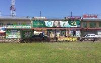 Брандмауэр №232517 в городе Николаев (Николаевская область), размещение наружной рекламы, IDMedia-аренда по самым низким ценам!