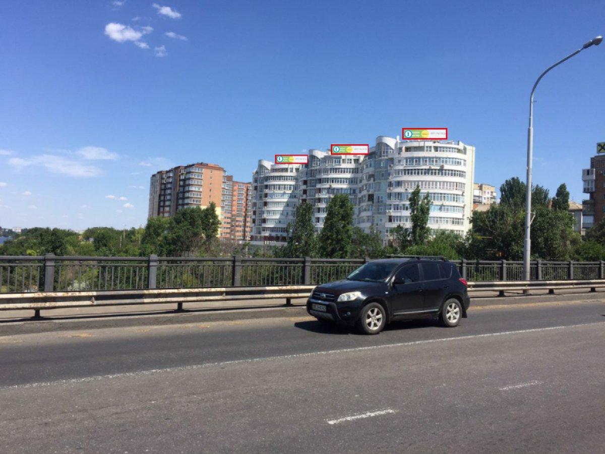 Крыша №232520 в городе Николаев (Николаевская область), размещение наружной рекламы, IDMedia-аренда по самым низким ценам!