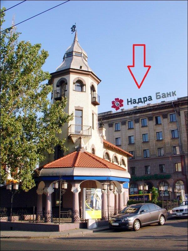 Крыша №232521 в городе Николаев (Николаевская область), размещение наружной рекламы, IDMedia-аренда по самым низким ценам!