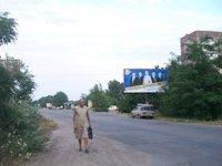 Билборд №2326 в городе Светловодск (Кировоградская область), размещение наружной рекламы, IDMedia-аренда по самым низким ценам!