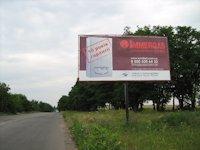 Билборд №2328 в городе Светловодск (Кировоградская область), размещение наружной рекламы, IDMedia-аренда по самым низким ценам!