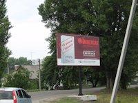 Билборд №2330 в городе Светловодск (Кировоградская область), размещение наружной рекламы, IDMedia-аренда по самым низким ценам!