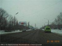 Билборд №233347 в городе Николаев (Николаевская область), размещение наружной рекламы, IDMedia-аренда по самым низким ценам!