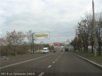 Билборд №233349 в городе Николаев (Николаевская область), размещение наружной рекламы, IDMedia-аренда по самым низким ценам!