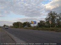 Билборд №233350 в городе Николаев (Николаевская область), размещение наружной рекламы, IDMedia-аренда по самым низким ценам!