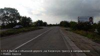 Билборд №233354 в городе Николаев (Николаевская область), размещение наружной рекламы, IDMedia-аренда по самым низким ценам!