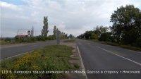 Билборд №233355 в городе Николаев (Николаевская область), размещение наружной рекламы, IDMedia-аренда по самым низким ценам!