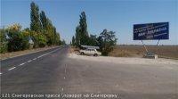 Билборд №233357 в городе Николаев (Николаевская область), размещение наружной рекламы, IDMedia-аренда по самым низким ценам!