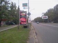 Ситилайт №233362 в городе Николаев (Николаевская область), размещение наружной рекламы, IDMedia-аренда по самым низким ценам!
