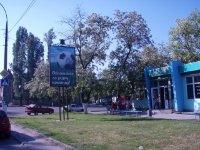 Ситилайт №233368 в городе Николаев (Николаевская область), размещение наружной рекламы, IDMedia-аренда по самым низким ценам!