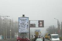 Ситилайт №233370 в городе Николаев (Николаевская область), размещение наружной рекламы, IDMedia-аренда по самым низким ценам!