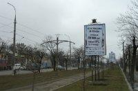 Ситилайт №233375 в городе Николаев (Николаевская область), размещение наружной рекламы, IDMedia-аренда по самым низким ценам!