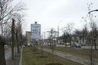 Ситилайт №233376 в городе Николаев (Николаевская область), размещение наружной рекламы, IDMedia-аренда по самым низким ценам!