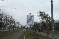 Ситилайт №233377 в городе Николаев (Николаевская область), размещение наружной рекламы, IDMedia-аренда по самым низким ценам!