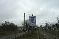 Ситилайт №233378 в городе Николаев (Николаевская область), размещение наружной рекламы, IDMedia-аренда по самым низким ценам!